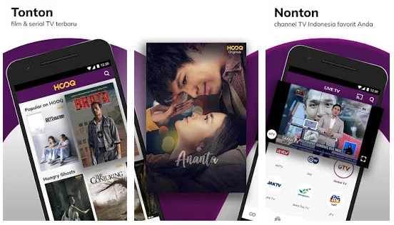 download hooq